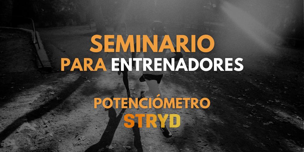 Seminario del potenciómetro Stryd para entrenadores y profesionales
